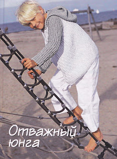 вязание жакета и схема вязания жакета.