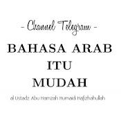 Channel Telegram Bahasa Arab