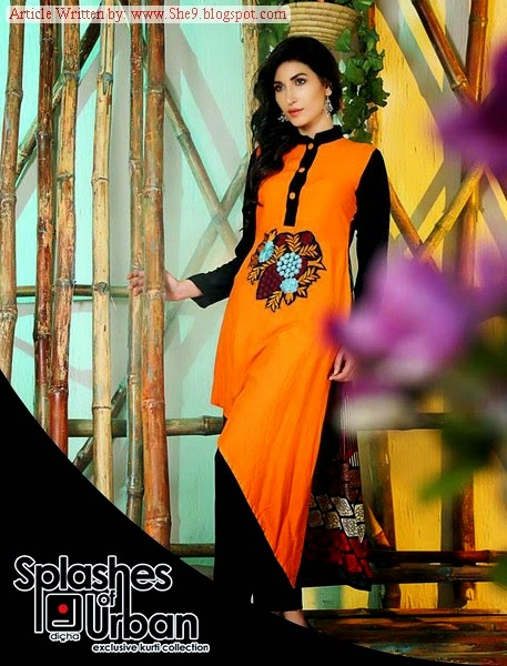 New Collection of Dicha Winter Suits