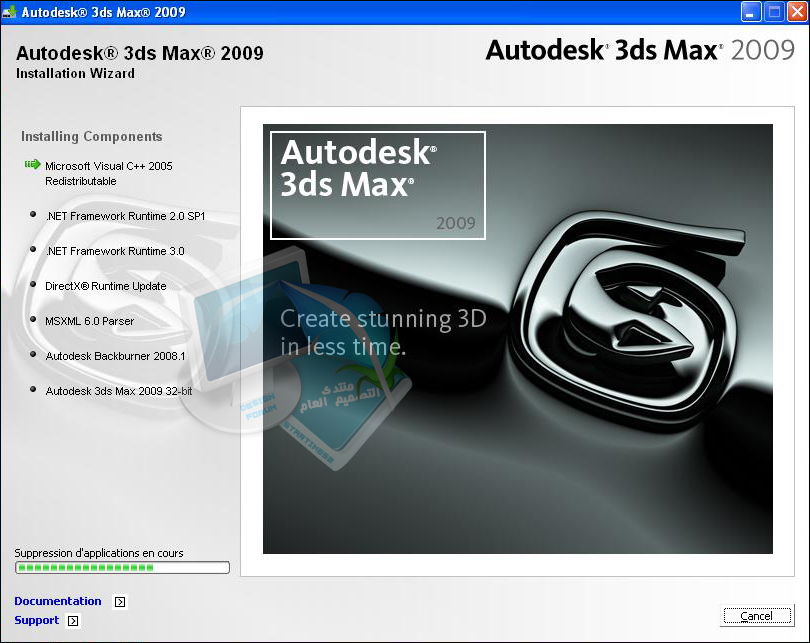download 3ds max 2012 64 bit full version