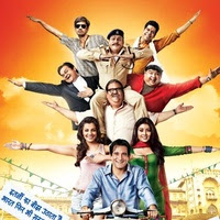 Gali Gali Chor Hai (2012) - Hindi Movie