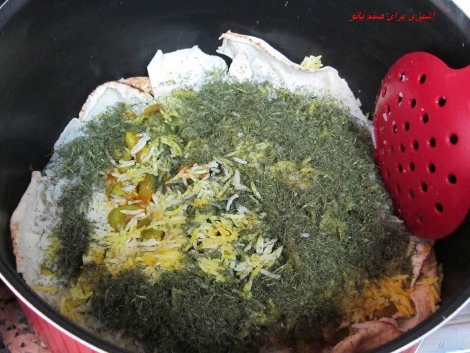 آشپزی برای صنم بانو: باقالی پلو با مرغ زعفرونی