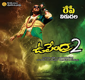 Upendra 2 Movie Wallpapers-thumbnail-1