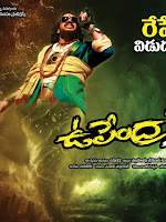 Upendra 2 Movie Wallpapers-cover-photo