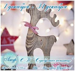 """СП """"Серебряное копытце"""""""