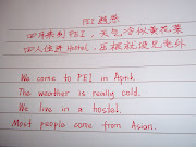 Haikus und chinesische Lyrik