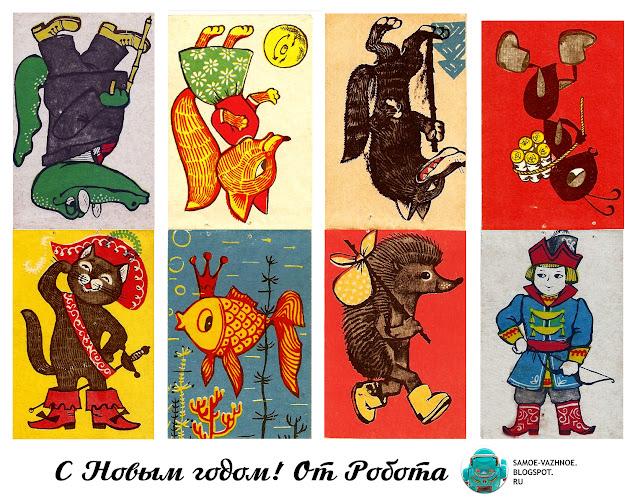 Ёлочные флажки СССР из бумаги новогодние, к Новому году советские скачать, распечатать, своими руками