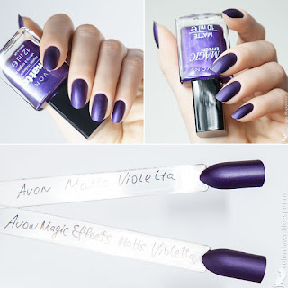 Avon Matte Violetta vs. Avon Magic Effects Matte Violetta