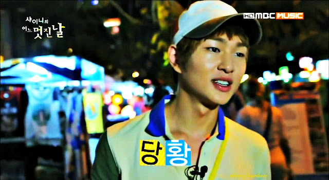 Watch SHINee's Wonderful Day episode 5
