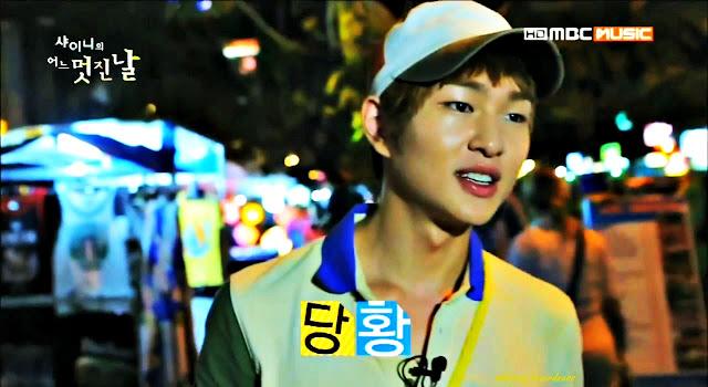 Watch SHINee's Wonderful Day episode 5