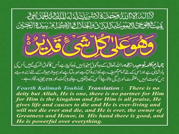 Arabic Text Listen Download