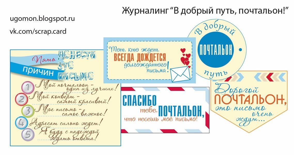 Почтовый конверт своими руками распечатать