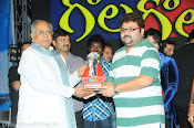 Gola Gola Movie Audio Platinum Disk function stills-thumbnail-18