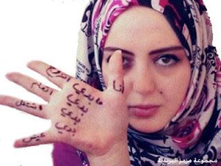 اذاعة هولندية: مكاتب لتزويج اللاجئات السوريات في ليبيا
