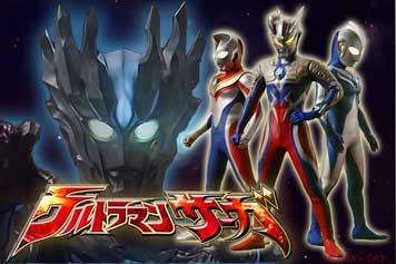 Ultraman Saga Merupakan Seri Ultra Yang Dibuat Dalam Rangka Merayakan Ulang Tahun Ke  Waralaba Film Ini Sekuel Ultraman Zero The Revenge Of Belial