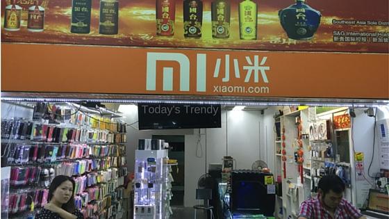 Mi store in Beijing