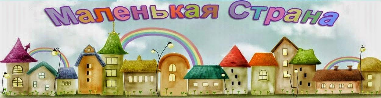 Официальный сайт МБДОУ ДС № 413