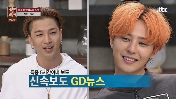 Taeyang Sebut G-Dragon Suka Bocorkan Rahasia