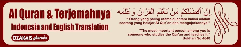Al Quran digital online dan terjemahan lengkap artinya, english