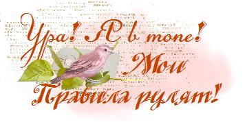 """Открытка """"Мужские игры"""""""