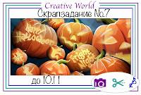 http://creative-world-scrappers.blogspot.ru/2014/10/7-halloween.html
