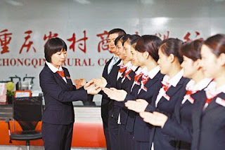 重慶農商行 3618