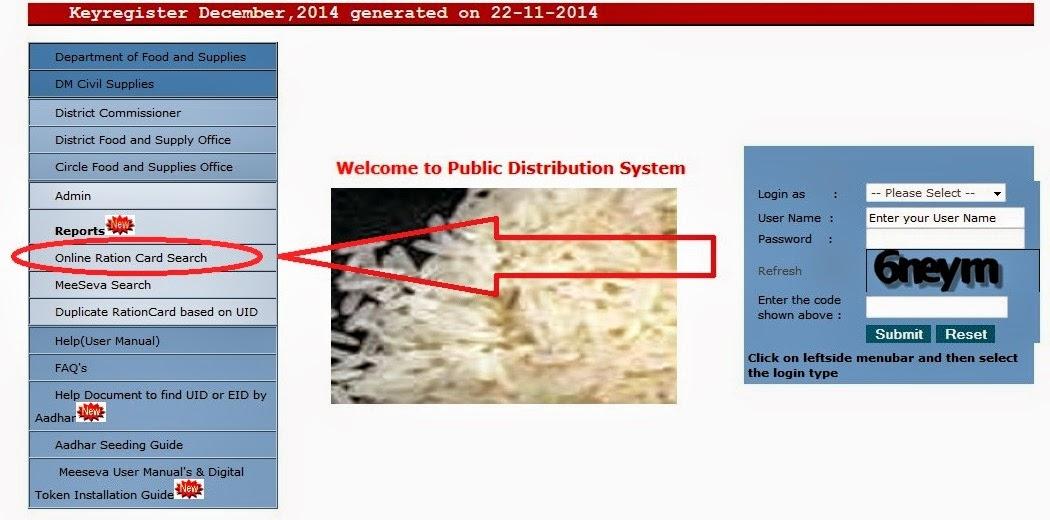 Ration_card_status_online_ap_epds