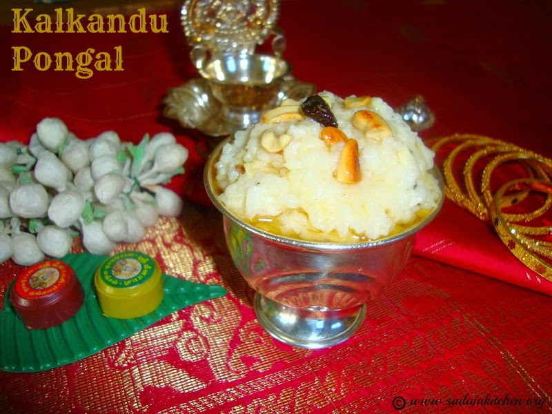 images for Kalkandu Pongal Recipe / Sweet Pongal Recipe / Kalkandu Bath Recipe / Rock Sugar Sweet Pongal Recipe