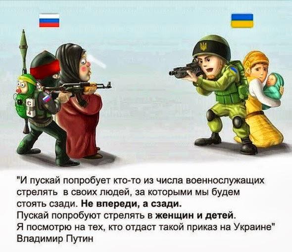 Террористы на Донбассе удерживают около 400 заложников, - ООН - Цензор.НЕТ 9721
