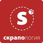 скрап-библиотека: