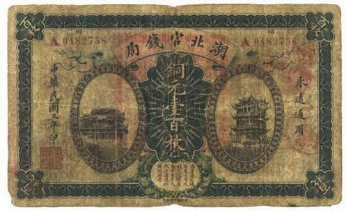 Sejarah Unik Uang Kertas Eropa