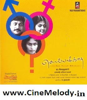 Click Here to Download Sollakkathai (2012) Tamil MP3 Songs Free Download