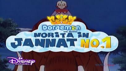 Doraemon Movie Nobita In Jannat No.1 In Hindi