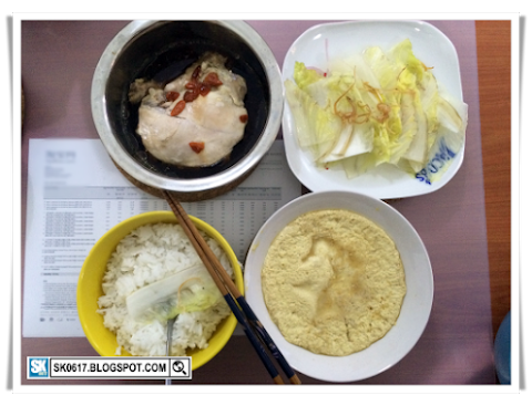 Meals in Office - Rice, Soup and Dishes