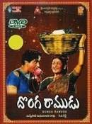 Donga Ramudu telugu Movie