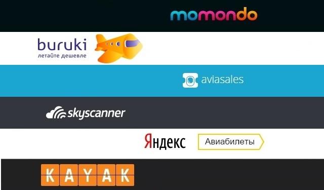 Москва Сочи авиабилеты, Цена, Прямые рейсы, Акции