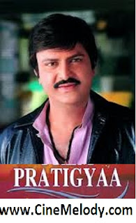 Prathigna Telugu Mp3 Songs Free  Download  1982