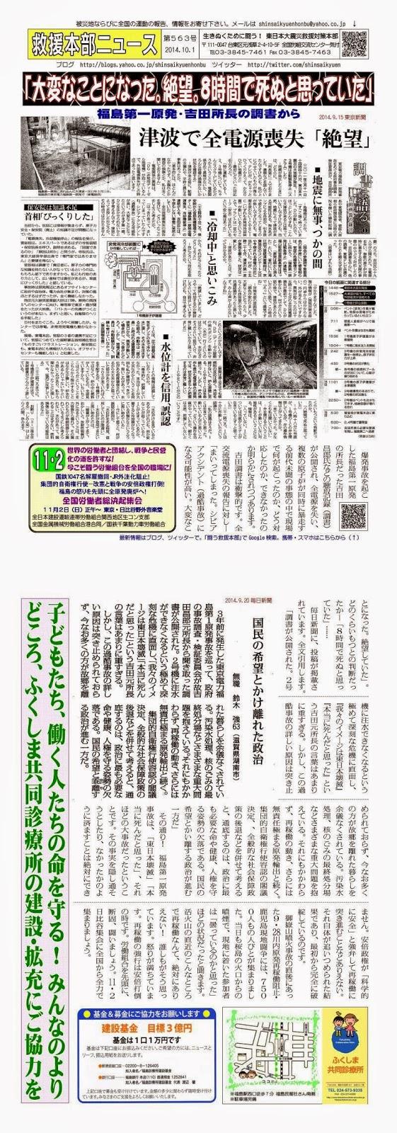 http://blogs.yahoo.co.jp/shinsaikyuenhonbu/12608524.html