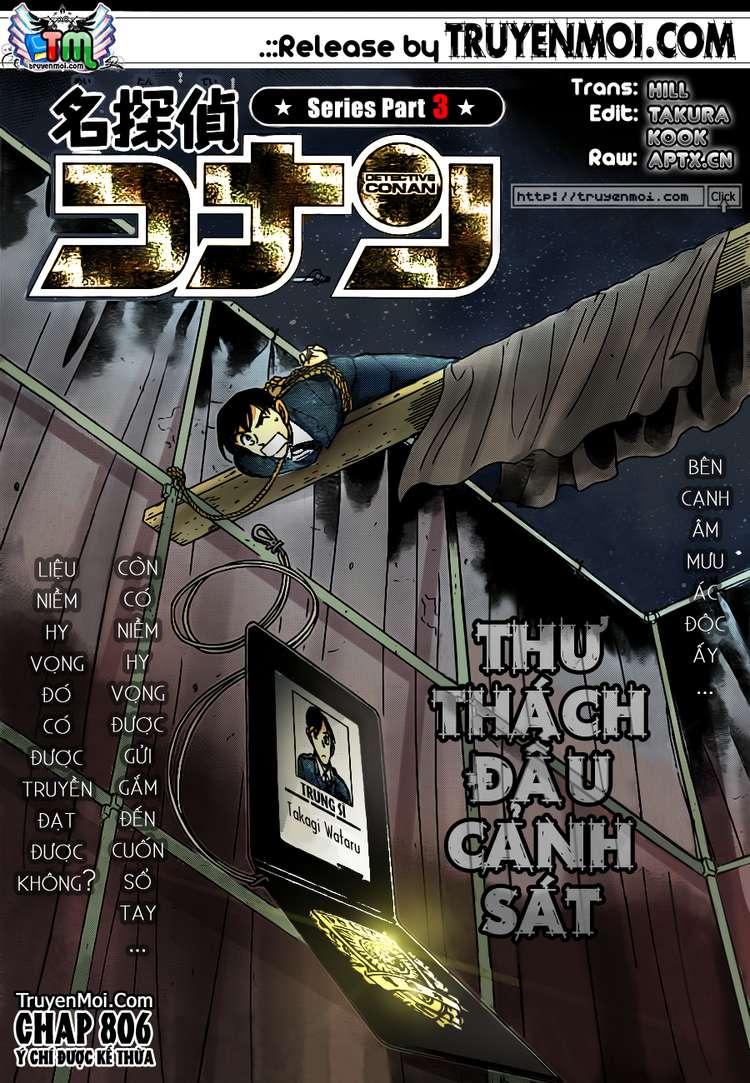 Detective Conan - Thám Tử Lừng Danh Conan chap 806 page 17 - IZTruyenTranh.com