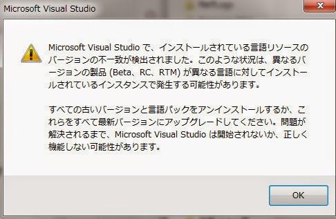 Download Microsoft Visual Studio 2015 Language …