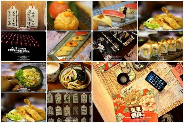 BM Iconcity | 东京厨房 Tokyo Kitchen