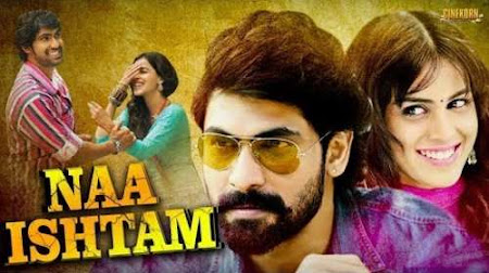 Poster Of Naa Ishtam Full Movie in Hindi HD Free download Watch Online 720P HD