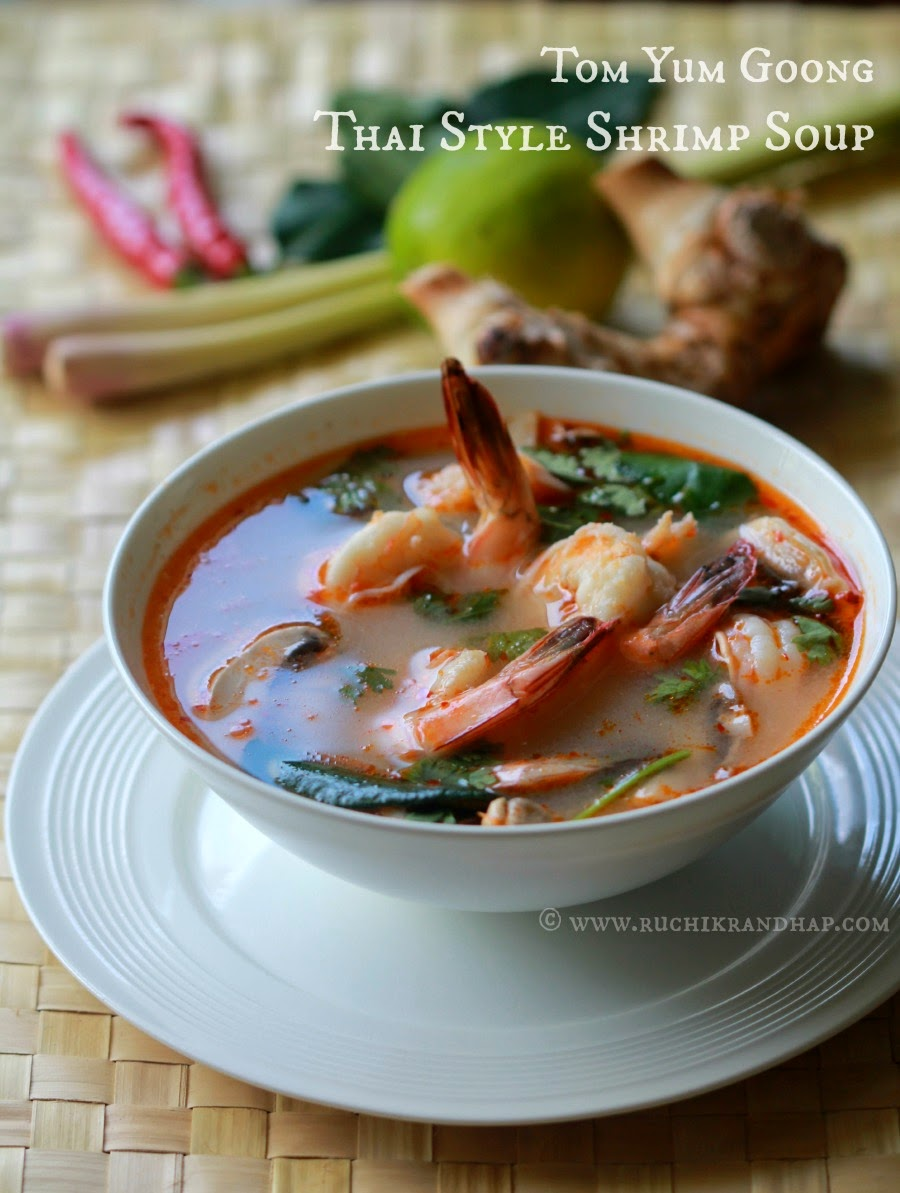 ... ): Tom Yum Goong (Thai Style Shrimp Soup) - When The Hubby Cooks