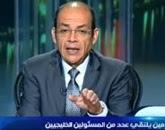برنامج 90 دقيقة حلقة يوم الأحد 22-3-2015 يقدمه  محمد شردى  من قناة  المحور