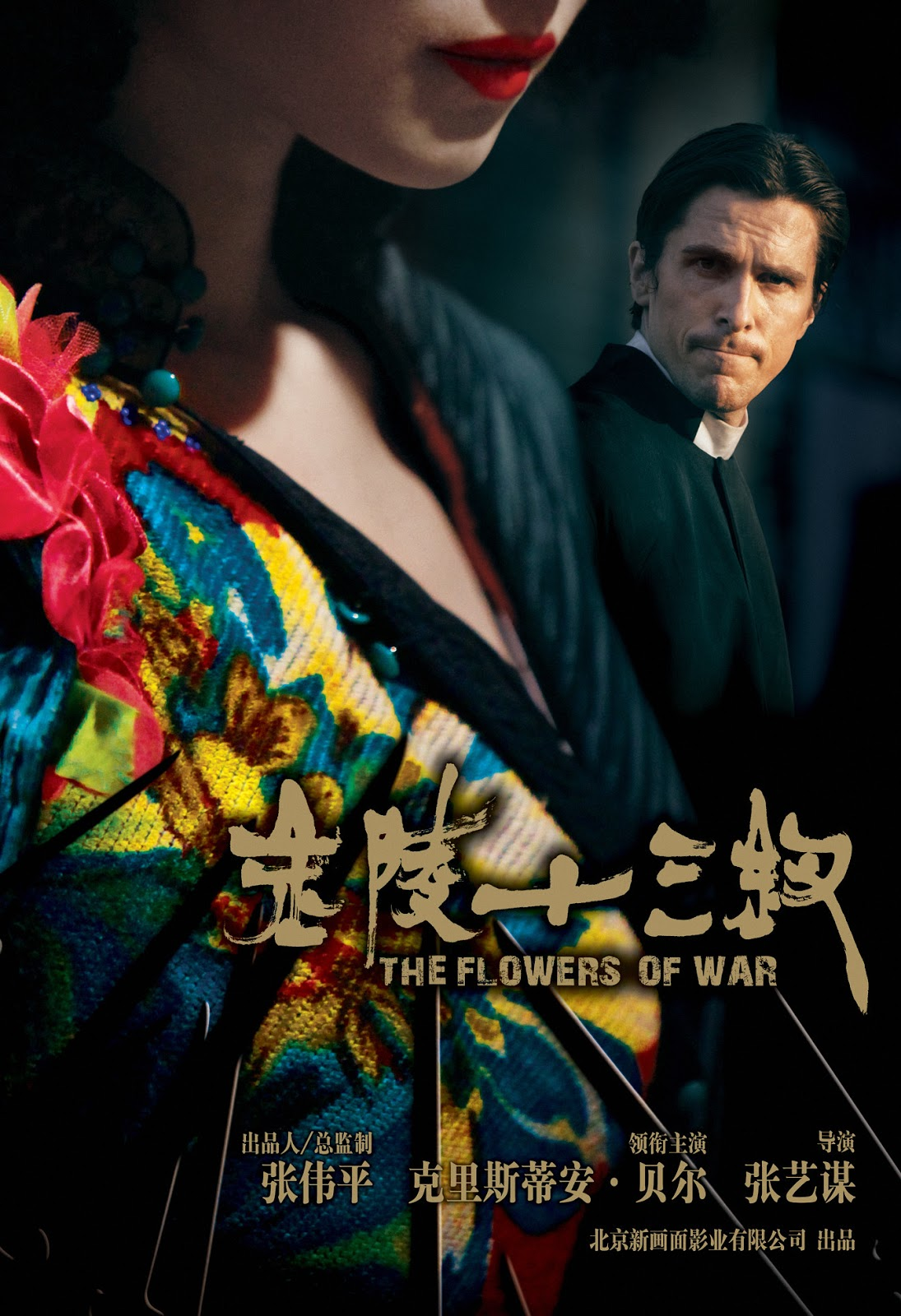 China Submits Zhang Yimou's Christian Bale Flick for Oscar Consideration