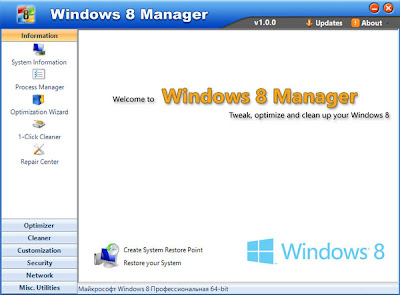 Yamicsoft Windows 8 Manager 1.0.0 Full