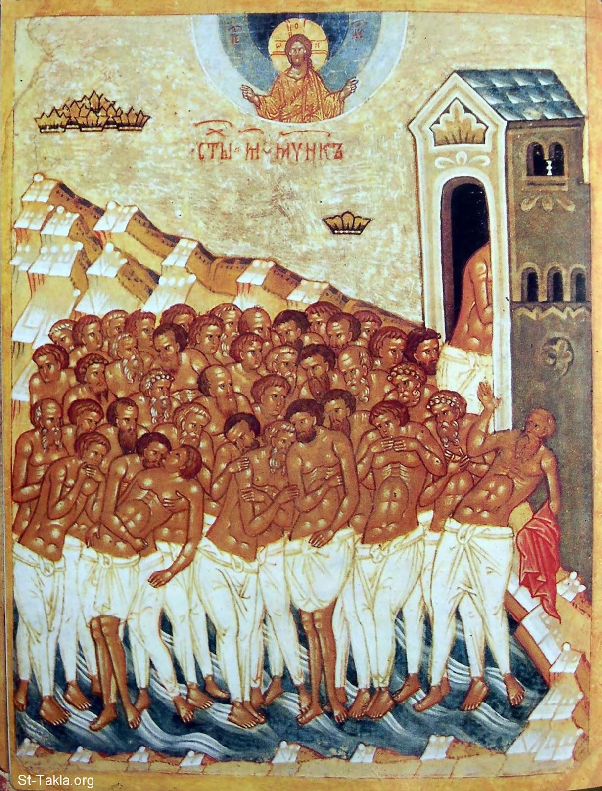 Martyrs Sebaste