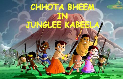 Chota Bheem In Junglee Kabeela DVD