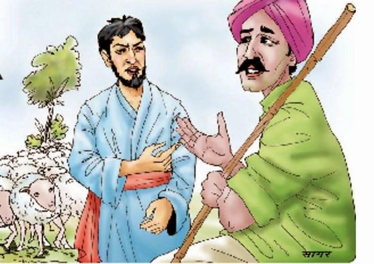 Hindi Kids Stories | Kid Activities | Bacho ki Kahaniyan-बच्चों की कहानियाँ, kid's stories, stories for children