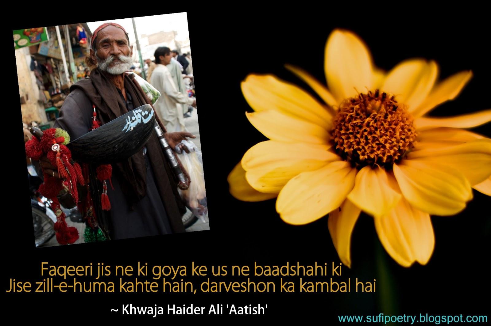 Sufi Poetry: Faqeeri jis ne ki goya ke us ne baadshahi ki - Khwaja ...
